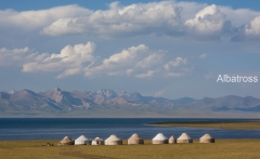 בתים בקירגיסטן