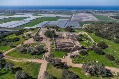 אתר ארכיאולוגי רמת הנדיב