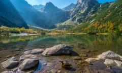אגם בין ההרים