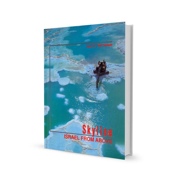 Book_Skyline_En_Mockup