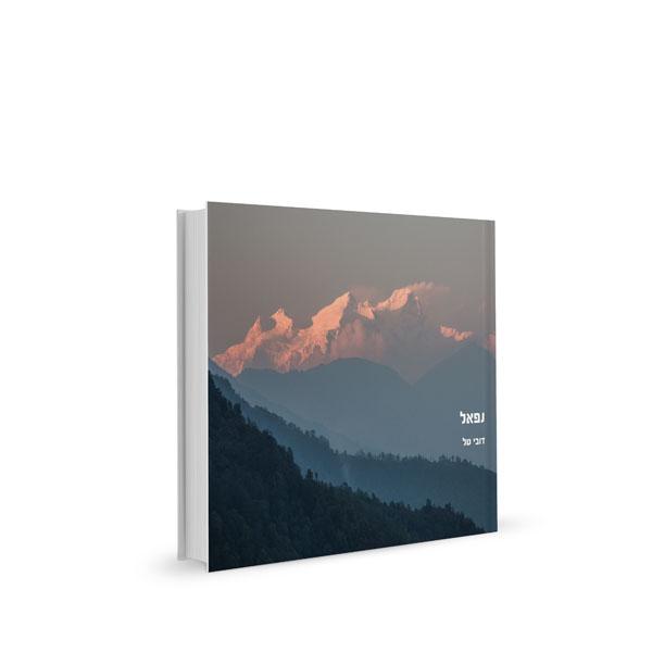 Booke_Nepal_Mockup