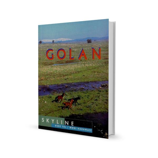 Skyline_Golan_EN